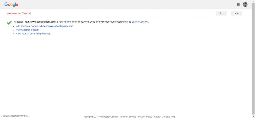 complete google verification