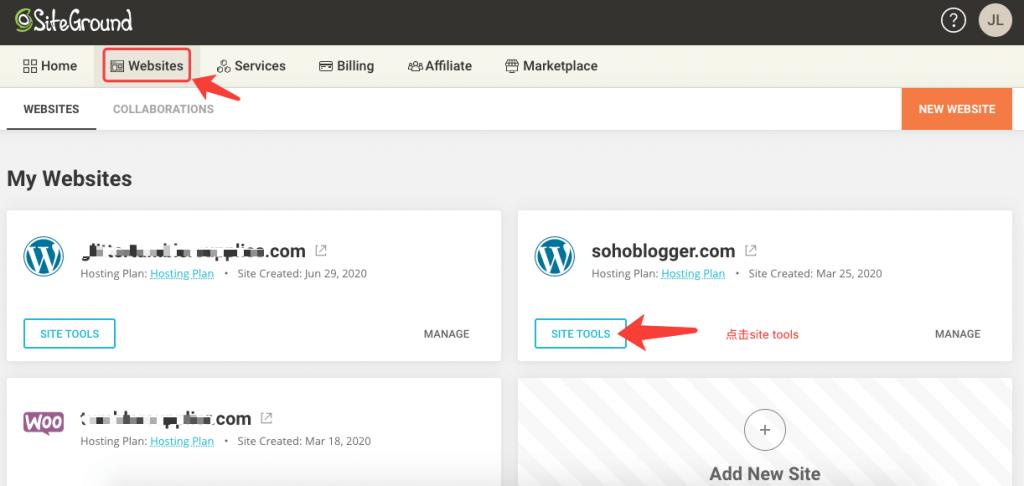 点击site tools